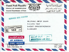 YEMEN  1960th  OFFICIAL  LETTER  AIR  MAIL  REGISTERED