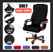 Stretch Removable Office Chair Cover Stretch Computer Seat Slipcover