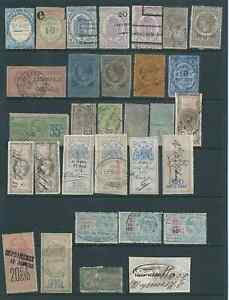 FRANCE 19th CENTURY FISCALS USED SELDOM SEEN SOME MIXED CONDITION