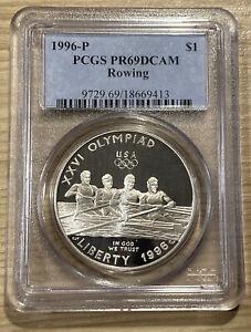 1996 P PROOF OLYMPICS DOLLAR $1 ROWING PCGS CERT PR 69 DCAM DEEP CAMEO (422)
