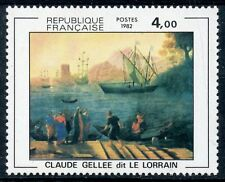 STAMP / TIMBRE FRANCE NEUF N° 2211 ** TABLEAUX CLAUDE GELLEE