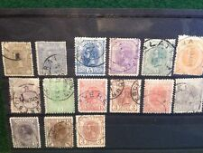 Victorian (1840-1901) Used Romanian Stamps