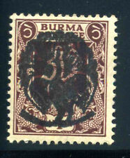 BURMA Japanese Occupation Scott 1N29 SG J5 1942 Peacock Issue 9G4 1