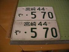 ***PAIR JAPANESE CAR LICENSE PLATES JAPAN JDM asia european foreign number plate