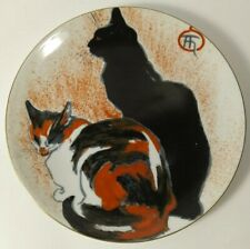 Museum Of Fine Arts Boston Philippe Deshoulieres Lourioux Porcelain Cat Plate