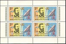 Hungarian Science & Technology Postal Stamps