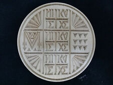 Orthodox Prosphora Wood Stamp from Mount Athos Hand Carved for the Holy Bread