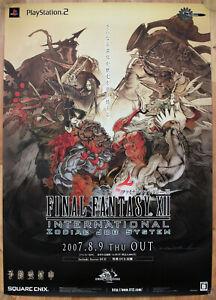 Final Fantasy XII International RARE PS2 51.5cm x 73cm Japanese Promo Poster