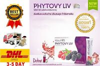 PHYTOVY LIV DETOX Dietary Supplement Detoxify Fiber Vitamin C Reduce Bad Breath