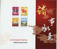 New Zealand NZ 2019 FDC MNH Year of Pig 4v Set M/S Presentation Pack Stamps