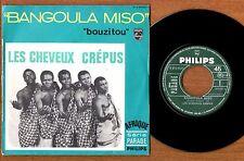 RARE SP PROMO Juke-Box de 1969 Les cheveux crépus Chez Philips N° Ⓜ B 370.953 F