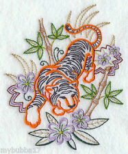 TIGER IN BAMBOO NEW DESIGN EMBROIDERED SET 2 BATHROOM HAND TOWELS by laura