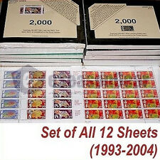 Set of 12 US Chinese Lunar New Year Stamp Sheets, Rooster/Dog/Boar/Rat/Ox/Tiger