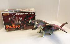 1996 Bandai DEATH GHIDORAH soft vinyl in box REBIRTH OF MOTHRA Godzilla kaiju