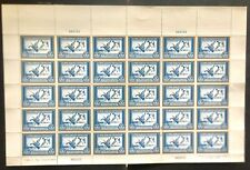 DDF-1G (RW1 50th Anniversary) Ding Darling Duck Stamp-RARE GOLD Pane 30 -OFFER?