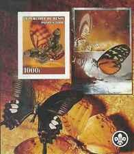 Timbre Papillons Bénin ** année 2008 lot 18328