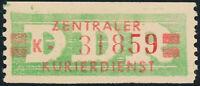 DDR-Dienst, B 31 a I K, Erfurt, postfrisch, Mi. 350,-