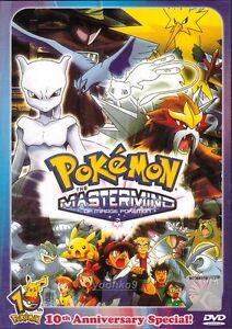 English Ver _Pokemon: The Mastermind of Mirage Pokemon _10th Anniversary Special