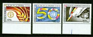 ROMANIA  - 1995 – U.N. ORGANIZATIONS  – VF  **