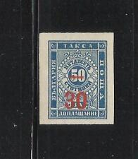BULGARIA. Año: 1895. Tema: TASAS.