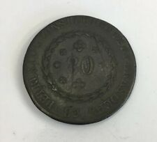 Brazil 80 Reis Copper Coin Probably 1831
