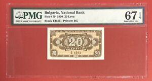 Bulgaria 20 Leva 1950 Pick# 79 PMG: 67 EPQ Gem UNC. (#2318)