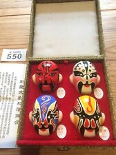 4 Vintage Chinese Miniature Opera Masks Boxed