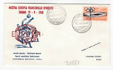 Italy 1960 Olympic Games FDC European exhibition Franco turf sports Turin Europa