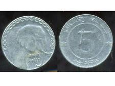 ALGERIE ALGERIA 5 dinars 1997   ANM  ( bis )