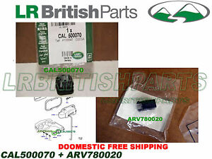 LAND ROVER FUEL TANK DOOR REPAIR SET LR3 RANGE SPORT LR4 OEM CAL500070 ARV780020