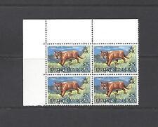 BRITISH HONDURAS 1969-72 SG 278 MNH Block of 4 Cat £10