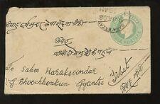 TIBET INDIA KE7 STATIONERY 1908 BARA BAZAR to SILIGURI BASE