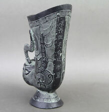 Chinese Old Folk Classical Bronze Carved Ox horn Beast Wine Cup Statue