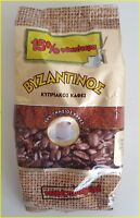 Tradizionale Cipro Greco Byzantinos Caffè Macinato - 1 Confezione Di 200g