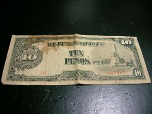 Vintage 1940's The Japanese Government Ten Pesos Currency Note