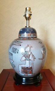 Egyptian Table Lamp  Ginger Jar 3354/4405