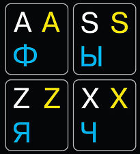 GERMAN-RUSSIAN-ENGLISH KEYBOARD STICKER NON TRANSPARENT BLACK NEW ONLINE-WELCOME