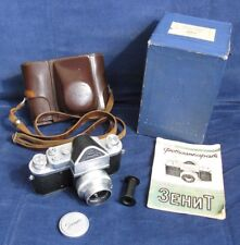 BOXED KIT! USSR Russian vintage camera ZENIT-1 FIRST with Industar-22 M39 lens