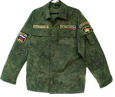 Russian army Spetsnaz CAMO uniform Digital Flora suit with patches