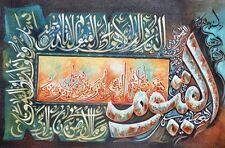 Home Decor Individual Islamic Calligraphy - Ayatul Kursi - SNF24360040