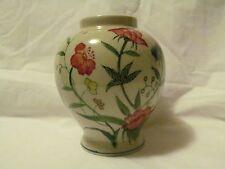 Andrea by Sadek Hand Painted Floeurs de Chantilly Vase # 6609 (photo C25)