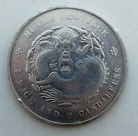CHINA HUPEH PROVINCE 1895-1905 1 DOLLAR 7 mace 2 candareens RARE