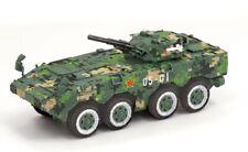 Dragon 1:72 PLA ZBL-09 Snow Leopard Infantry Fighting Vehicle - Digital, #63001