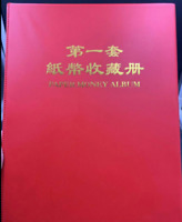 Celebrating Lunar Rooster Year 1 Grams of Gold 2017 China Construction Bank