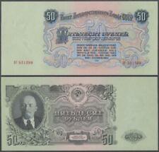 1957 15 лент Редкая Состояние 50 рублей 1947