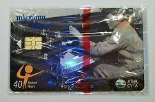 Cyprus No. 1 COLLECTORS PHONE CARD CYTA TELECARD RRRRR RAREST 0101CE Sealed