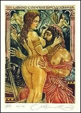 Kirnitskiy Sergey 2004 Exlibris C4 Mythology Hercules and Omphale Erotic Nude 93