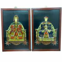 20th Century Chinese Emperor & Empress Carved Soapstone Wood Framed Portrait