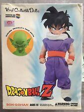 MEDICOM - Dragonball Z  Son Gohan RAH 1/6 Rare VDC TBE