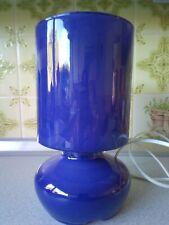 Lykta Lamp Purple Glass Ikea Retro mid century blown glass lytka